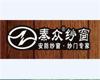西安金刚网易胜博app苹果下载-秦众易胜博app苹果下载