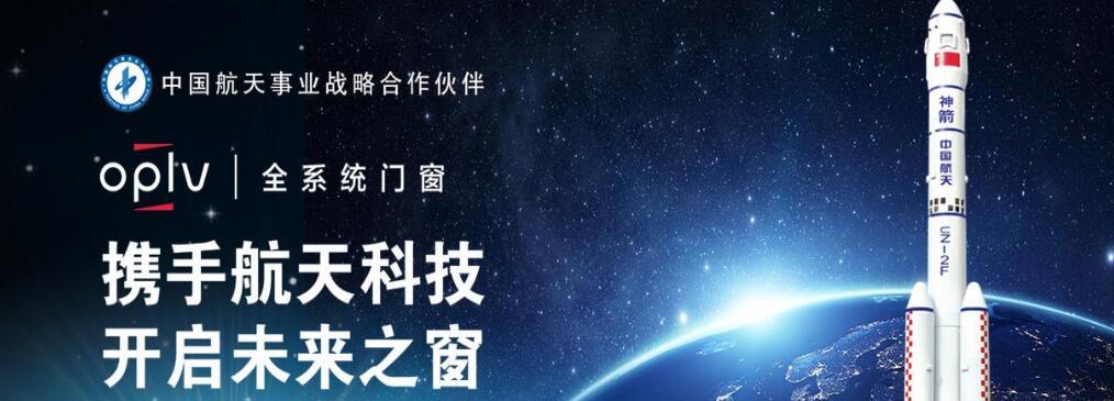 西安全系统易胜博app苹果下载加工